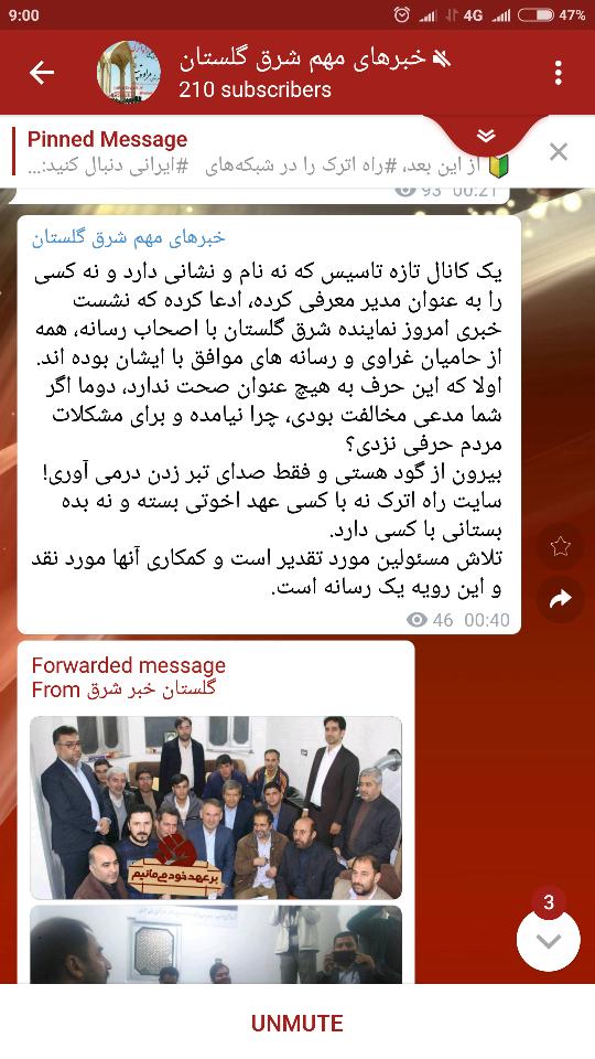 0_Screenshot_2019-01-04-09-00-32-757_com.hanista.mobogram.png